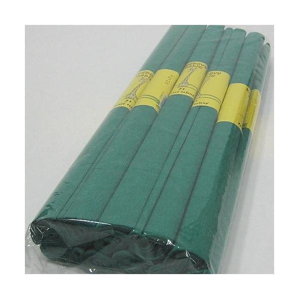 Krepový papír zelený tmavý 900373
