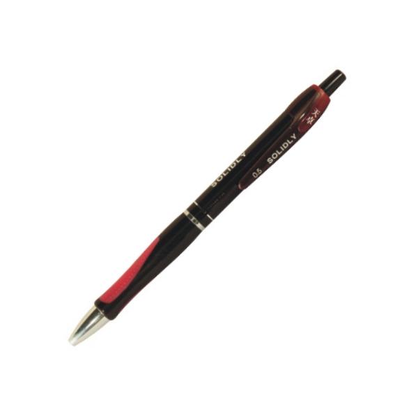 Kuličkové pero Solidly červené 195035